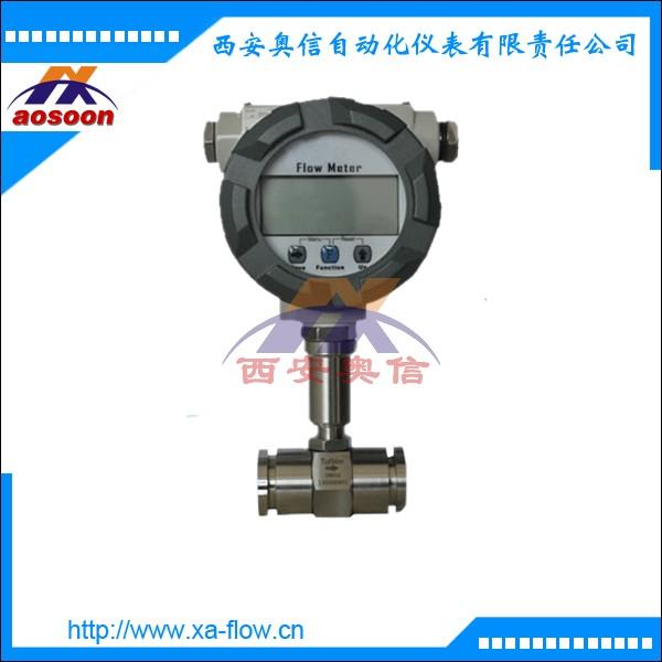 AXWGY-C10  涡轮流量计