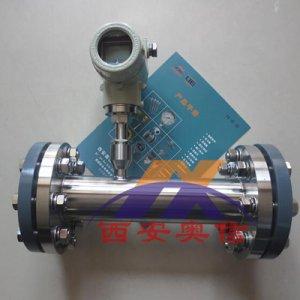 AXQ981热式质量流量计西安智能流量计AXQ981-50-211111-240Nm3/h