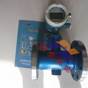 HQ971-200-211111111-0-150t/h智能电磁流量计